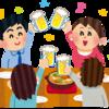 大日本☆図面舞踏会【大家さんの情報交換の会】の会食会に参加してきました!