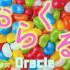 「神魔部隊Oracle おらくる日誌」公開中!! monogatary.com