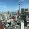 浅草サンバカーニバルを高みの見物できるホテル