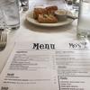 インディアナおすすめステーキハウス | Mo's Place for Steaks
