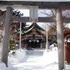 【御朱印】札幌市中央区 弥彦(彌彦・伊夜日子)神社