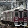 今日の阪急、何系?①199…20200614