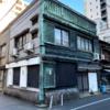 築地界隈の建築巡り・9 東京都中央区築地7丁目