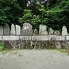 髙倉八幡神社の庚申塔群 福岡県北九州市小倉南区横代南町
