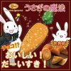 まちかど情報室(NHK)1月24日 「食べやすくしました」