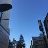 九州自転車旅 8,9日目 2016/3/10,11 広島~岡山~大阪【自走帰宅編】