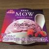 【モウ】期間限定トリプルベリーが予想以上のミルク感だった!