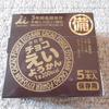 【井村屋】チョコえいようかん実食!災害時に食べると元気が出そうな濃さと甘さだった!