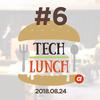 エンジニア向けLT会「Tech Lunch」の6回目を開催しました