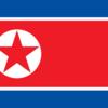 運命の4月4週目 北朝鮮とアジアの戦争の歴史