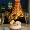 「改悪」プリンスホテルのポイント無料宿泊特典に東京パークタワークラブフロアが消滅。もうクラブフロアを利用できる機会はないという事実・・・。