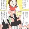 「天使にラブソングを〜シスター・アクト〜」朝夏まなとデロリスに元気をもらった話