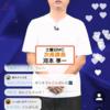 グノシーQ速報 グノ知ってQ最高レギュラー化希望!グノシースタッフ大森ちゃん!