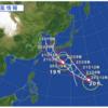 マイレージ修行に悪影響!!台風19号SOULIK(ソーリック)と台風20号CIMARON(シマロン)w