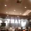 マンゴーツリーでタイ料理を食べた