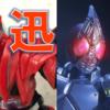 装動ゼロワンに迅 バーニングファルコン!! SHODO-X 8からはブレイド・ストロンガーのレビュー!!