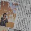 爽やかな、そして希望がみえた安田菜津紀講演