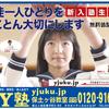 東京オリンピック期間中の授業を休止する大学が!