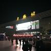 【The 12th Day】中国での電車のチケットの取り方