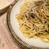 ブラックペッパーとペコリーノだけで美味しいパスタ!カチョエペペ