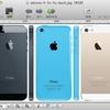 iPhone 5(5S)のブラックとゴールドの意外な関係