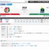 2019-09-16 カープ第139戦(マツダスタジアム)●4対6 ヤクルト (69勝67敗3分)まさに消化試合といった内容の試合。悲しい。