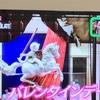 ちゃちゃ入れマンデー 阪急百貨店人気のデパ地下グルメ等を紹介