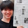 中外日報にて「寺社向け無料ホトカミ公式アカウント」が紹介【2019年4月24日6面】