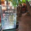 日本唯一のスマトラカレー「共栄堂」