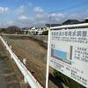 学園奈良8号雨水調整池(神奈川県横浜)