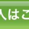 競馬商材「3連複決め打ち8点勝負」4月22日 ~ 23日成績