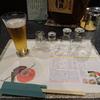 「酒味の会」に参加してきました。