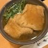 大阪のきつねうどんと言えばここ。道頓堀「今井」はお出汁が最高の美味しさ!