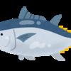 【マグロ輸出規制】日本の水産庁が強すぎる件