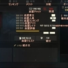 血盟ページ翻訳