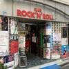 ライブハウス雑記 第4回「CLUB ROCK'N'ROLL」