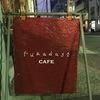 清澄白河の【fukadaso CAFE】に行ってきたよ!