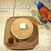 ボロネーゼと食べる、ぷるぷる『北海道ほっとけーき』 / 椿サロン @銀座