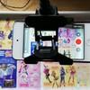 スマホのコマ撮りアプリで、薄い本をお手軽に電書化。心置きなく断捨離!