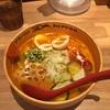 【ラーメン】ソラノイロ Nippon 東京駅一番街ラーメンストリートで特ベジソバ
