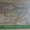東京旅行失敗談 複雑な地下鉄 私のような失敗をしないために
