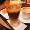 チョコクロの!カフェの!!!