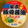 【 ニュータッチ  大盛  家系豚骨醤油ラーメン 】 ニュータッチやるな〜‼️