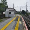 美濃赤坂線:荒尾駅 (あらお)