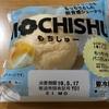 【ローソン】MOCHISHUもちしゅー