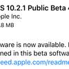 iOS10.2.1 Public Beta4が利用可能に