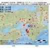 2016年08月07日 12時02分 淡路島付近でM2.7の地震