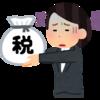 【企業法務】国税庁から公開されている「印紙税の手引」が便利/初心者用によくまとまった資料です