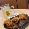 いつものガストで「から好し」のももから揚げを食べてみた! #グルメ #食べ歩き #ファミレス #ハッピーアワー