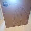 HPのゲーミングPCを購入した!